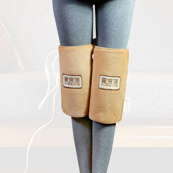 Electric Knee Pads Keep Warm Electric Heating Knee Treatment Moxa Hot Pack Brown Adjustable Leg Warmers pro designed mini ramp knee xl knee pads