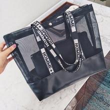 2018 New Summer Gauze Bag Beach  Transparent Bags Handbags Women Shoulder Large Capacity Composite