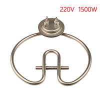 65mm Cap 220V 1500W Coil Heating Element with Fixed Tube Stainless Steel Electirc Heater Parts for Rice Steam Cabinet