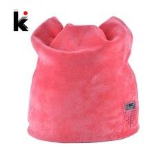 2016 Winter Beanie Hat Ladies Cat Girls Hats For Women Beanies Fluff Caps Russia Skullies Touca Cap With Ear Flaps