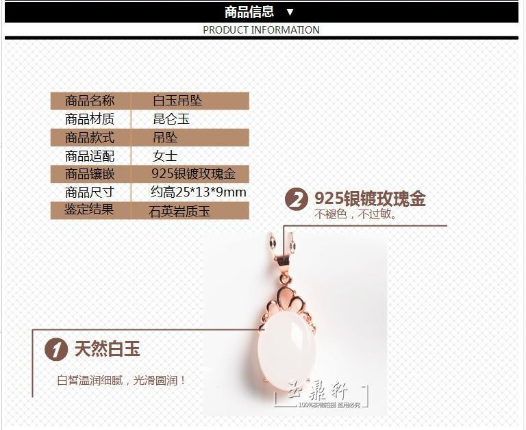 Xinjiang натуральная подвеска с белым нефритом 925 серебро позолоченный инкрустированный нефритовый suet подвеска с белым нефритом с сертификатом