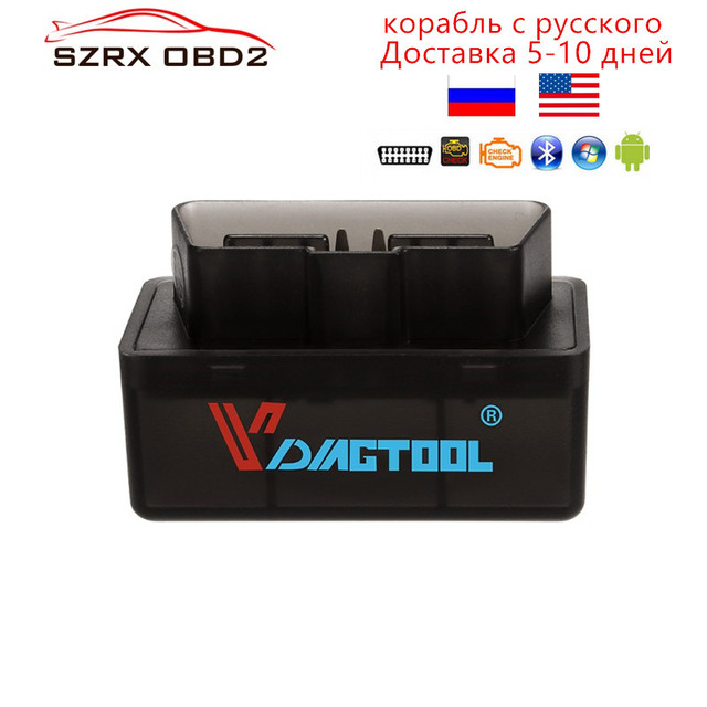 ELM327 V2.1/V1.5 OBD Bluetooth Diagnostic Car Smart Scan Tool Mini Elm 327 V 2.1 OBD2 Auto Scanner Code Reader Just For Androi