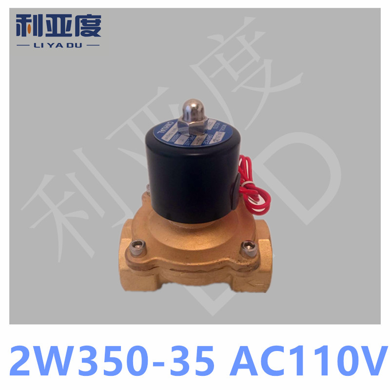 2W350-35 AC110V Normally closed type two position two way solenoid valve / water valve / valve / oil valve 2W350-35