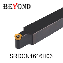 SRDCN1616H06,2016 Carbide Inserts  16*16*100mm Metal Lathe Cutting Tools Machine Cnc Turning External Tool Holder S-type Srdcn