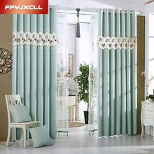 Korean Style Printed tulle Window Curtains For living Room/ Bedroom Linen Curtains Window Treatment /drapes Home Decor 2016