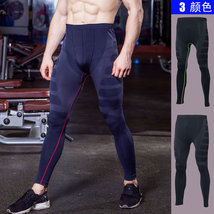 Men Compression Pants Tights Casual Bodybuilding and Fitness Man Trousers Brand Clothing Gyms Skinny Leggings Quite Dry