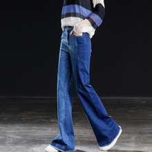 new spring and autumn office lady plus size cotton brand female women girls loose wide leg pants jeans clothes 79347