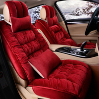 Short Plush Seat Cover Winter Seat Mats Car Styling Thermal Non Slip Cushion For BMW 1