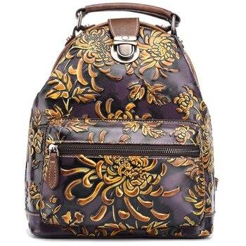 Women'S Natural Skin Rucksack Backpack Embossed Brush Color Floral Pattern Travel Bag Retro Backpack