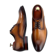 Luxury Hand Painted Brown Leather Formal Tuxedo Shoes