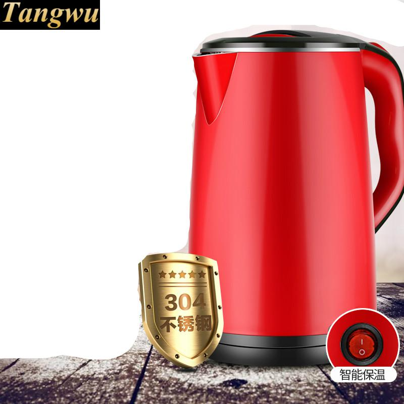 Electric kettle thermal insulation home automatic power failure 304 stainless steel Overheat Protection Safety Auto-Off FunctionElectric kettle thermal insulation home automatic power failure 304 stainless steel Overheat Protection Safety Auto-Off Function