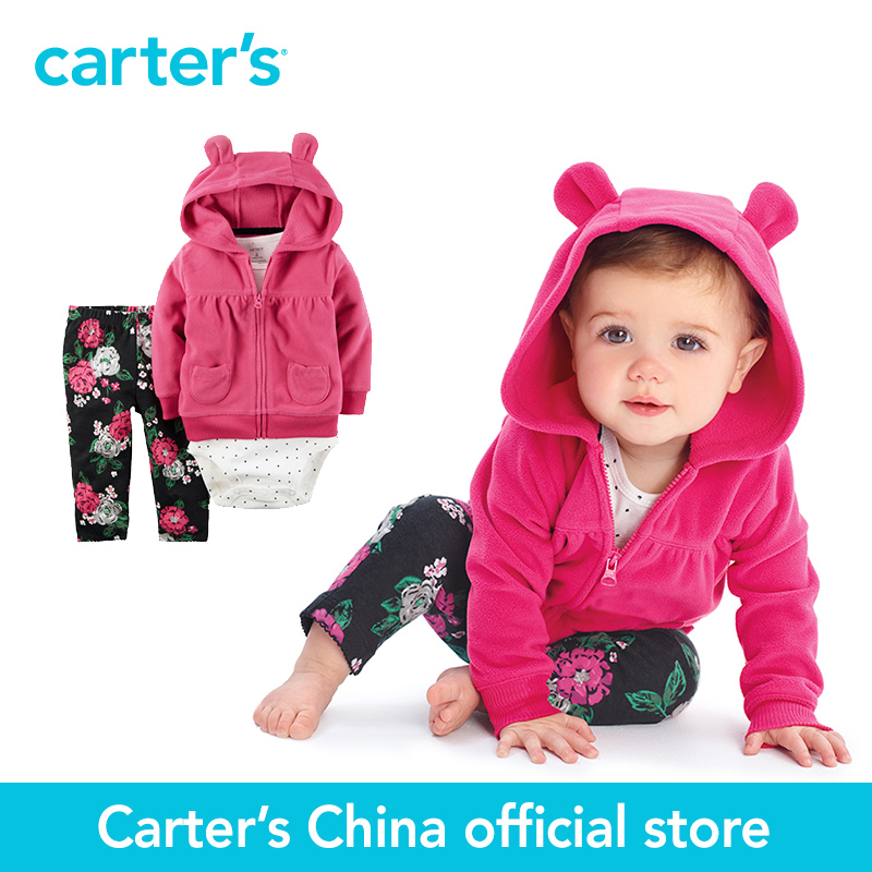 efad91d56 Carter's 3-piece baby children kids clothing Fleece Cardigan Set With  Animal Ears Hood 121G770 | imarket online shopping