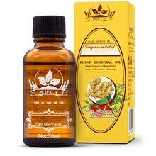 Новое поступление растительная терапия лимфодренажное масло имбиря для дропшиппинг натуральное масло антиперспирант уход за телом