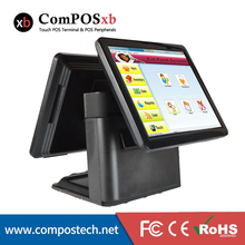 """15"""" Dual Screen Monitor All-in-one POS System Core I5 Restaurant/Supermarket Cash Register Machine"""