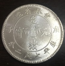 China - Empire - Jilin province (Kirin) - Dollar Silver Plated Copy Coin 2 Different Type(China)