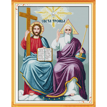 Everlasting love Jesus Chinese cross stitch kits Ecological cotton 14 11CT clear stamped printed DIY wedding decoration for home