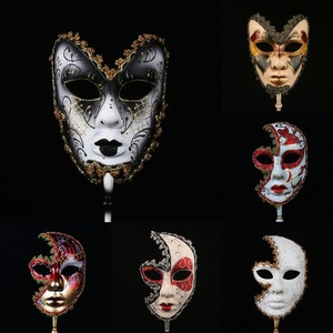Image 1 - H&D 6 Kinds Venetian Mask On Stick Mardi Gras Mask for Women/Men Masquerade Party Prom Ball Halloween Party Cosplay Favors