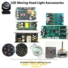 Litewinsune Бесплатная доставка, светодиодный сценический светильник с движущейся головкой, аксессуары