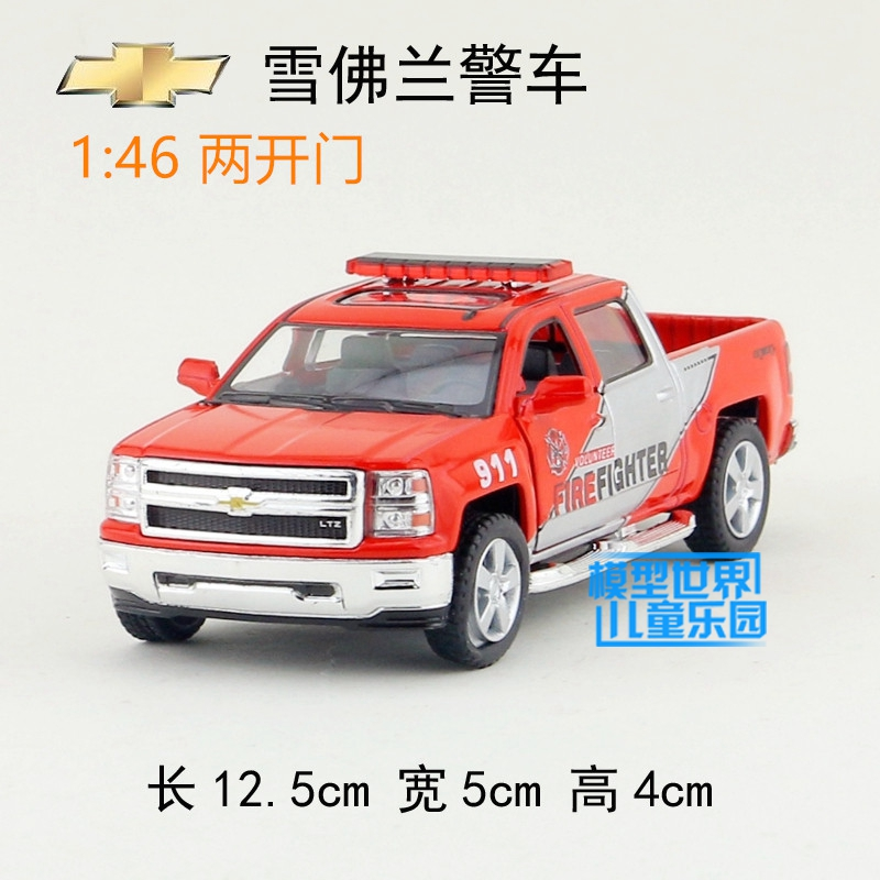 High simulation pickup truck,1:46 scale alloy pull back cars,2 open door,Chevrolet,free shipping