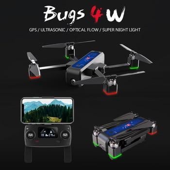 цена на MJX Bugs 4 W B4W 5G GPS Foldable Drone with WIFI 2K HD Camera Anti-Shake 1.6KM 25Minute Fly Time Optical Flow RC Quadcopter Dron