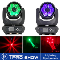 2pcs Dmx Disco Light 6x40W LED Moving Head Beam Lighting RGBW Disco Ball Lumiere DJ with Zoom Wash Beam Features MHB640