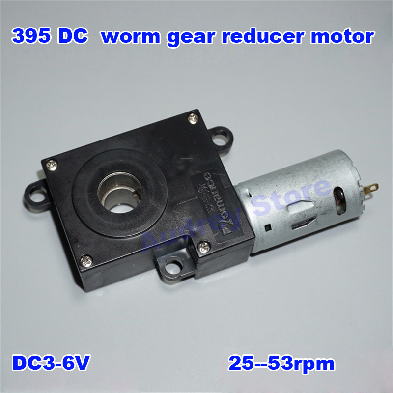 395 DC deceleration motor 3V5V6V worm gear reducer motor Positive inversion Metal Gear For Lock mechanism