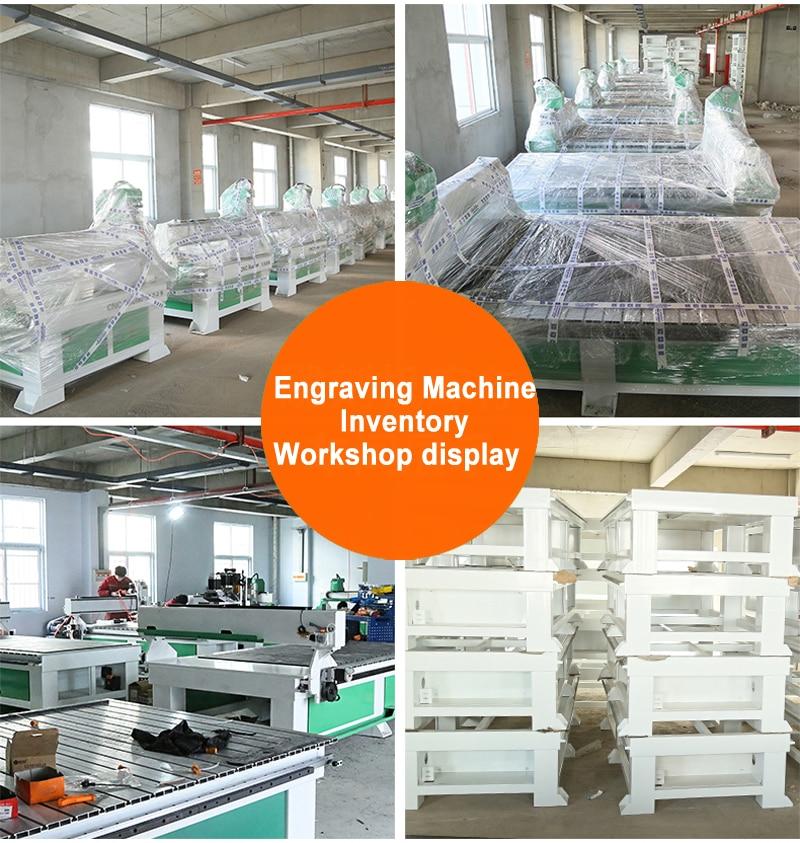 1325 engraving machine (10)