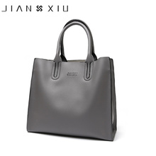 JIANXIU Brand Women Pu Leather Handbags Fashion Shoulder Crossbody Bags Large Female Tote Bag 2 Solid Color High Quality Handbag