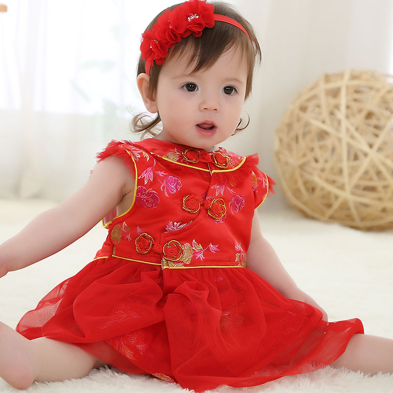 Asian Newborn Baby Clothes