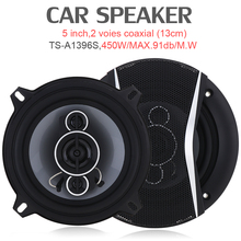 все цены на 5 Inch 450W Car HiFi Coaxial Speaker Vehicle Door Auto Audio Music Stereo Full Range Frequency Lound Speaker for Car Vehicle онлайн