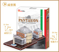 Educational toys Italy's pantheon stereoscopic 3d jigsaw puzzle assembly model paper famous building game creative gift 1 pc
