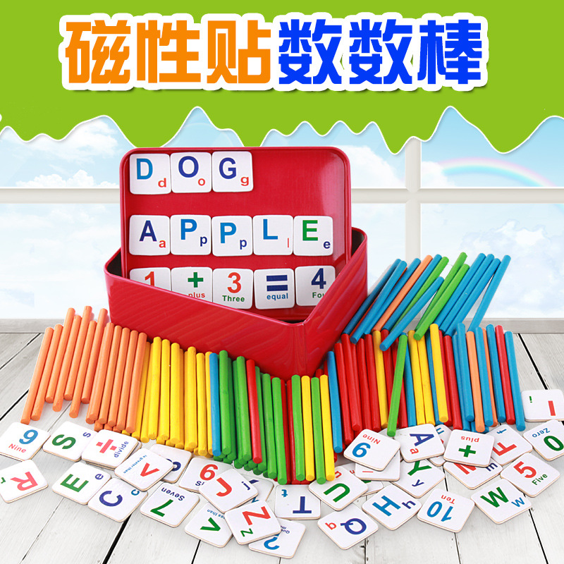Montessori early education upgrade explosion magnetic iron boxed rods children kindergarten teaching aids Baby puzzle toys gift