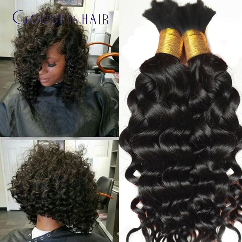 7ABrazilian Virgin Deep Wave Curly Human Braiding Hair