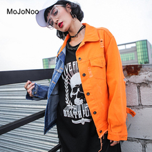 MOJONOO Korean Spring Autumn Casual Womens Jackets And Coats 2017 Winter Blue Yellow Patchwork Denim Jeans Jackets Ladies