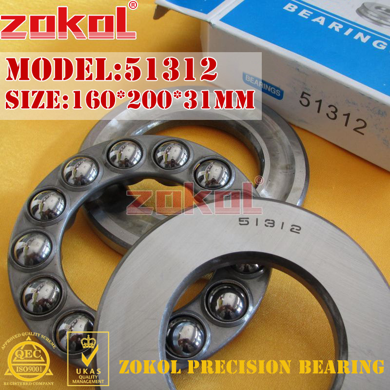 ZOKOL bearing 51312 Thrust Ball Bearing  8312 160*200*31mm zokol bearing 51130 thrust ball bearing 8130 150 190 31mm