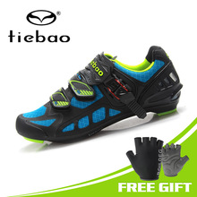 TIEBAO Breathable Self-Locking Cycling Shoes Road Bike Bicycle Ultralight Athletic Racing Sneakers Zapatos Ciclismo
