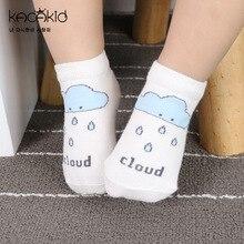 KACAKID Children Socks Cloud Sun Moon Pattern Baby Kid Child