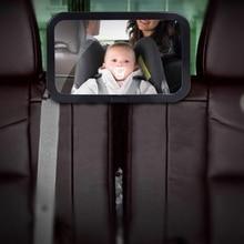 Детское автомобильное зеркало безопасности автомобиля View заднем сиденье, зеркало ребенка перед сзади Младенческая Уход Безопасность детей монитор