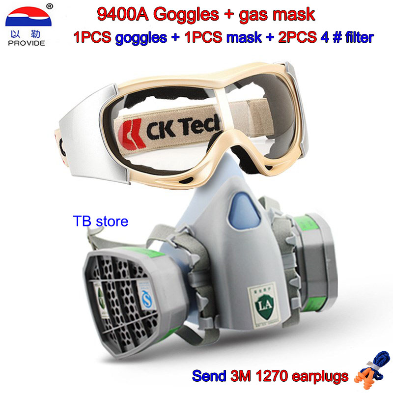 PROVIDE 9400A Goggles + gas mask high quality Silica gel protective mask 4 # filter against hydrogen Acid gas filter mask
