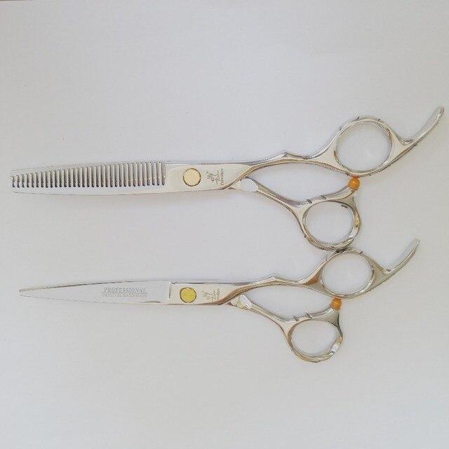 Сиюнь высокое качество 6.0 дюймов Topedges профессиональные парикмахерские ножницы установить сочетание