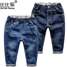 Infant Baby Pants Newborn Bebe Boys&Girls Jeans Kids Warm Denim Harem Trousers Toddler Crawling Soft Leggings Pantalones Spring