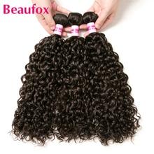 Beaufox Hair Brazilian Water Wave Hair Bundles 100% Human Hair Extension Natural Color Non-remy Hair Can Buy 3 Or 4 pcs