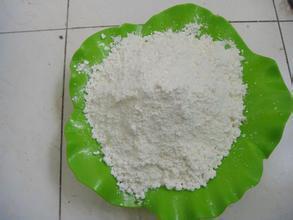 25g fishing bait material fish bait additive DMPT fish Phagostimulant Fish attractant