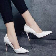 QSR 10CM Pumps Women White girl high heel women's fine with Women's sho