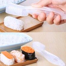 Форма для суши, сделай сам, суши мейкер, кухонный бенто, аксессуары, 1 шт., инструменты для приготовления суши, рисовый шар, рисовый онигири, пресс-форма для еды