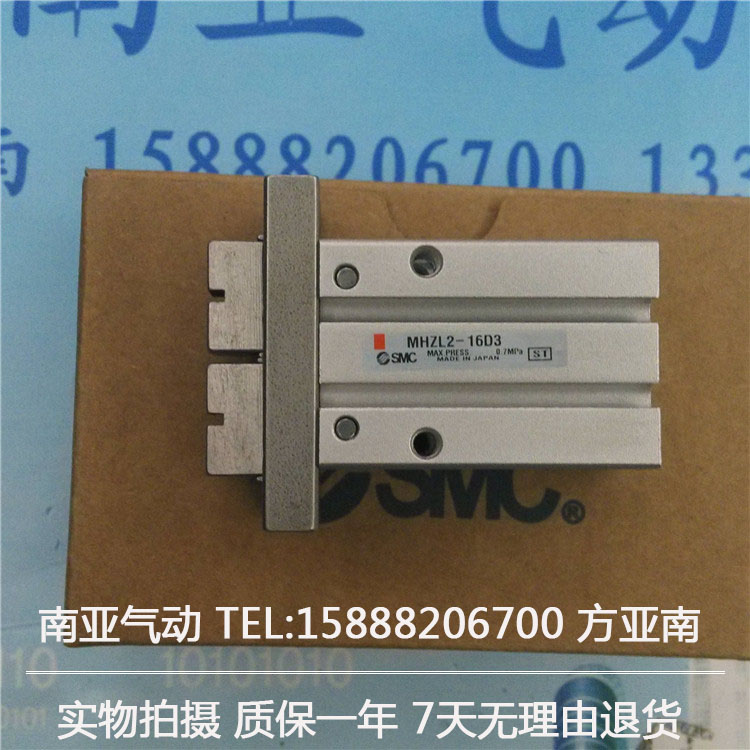 MHZL2-25D SMC air pneumatic pneumatic air tools air cylinder finger cylinder cxsm10 10 cxsm10 20 cxsm10 25 smc dual rod cylinder basic type pneumatic component air tools cxsm series lots of stock