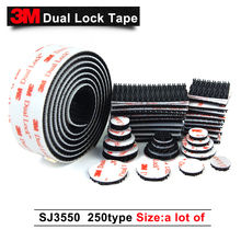 Высечки 3 м двойной замок SJ3550 черный Тип 250/самоклеющиеся Reclosable крепежная лента