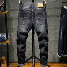 Mens Black Slim Fit Jeans Business Long Designer Work Skinny For Men Denim Trendy Pure Cotton No Belt Mj011