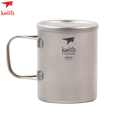 цена на Keith Pure Titanium Double Wall Water Mugs Drinkware Outdoor Camping Coffee Beer Cup Ultralight Travel Mug with handle and lid