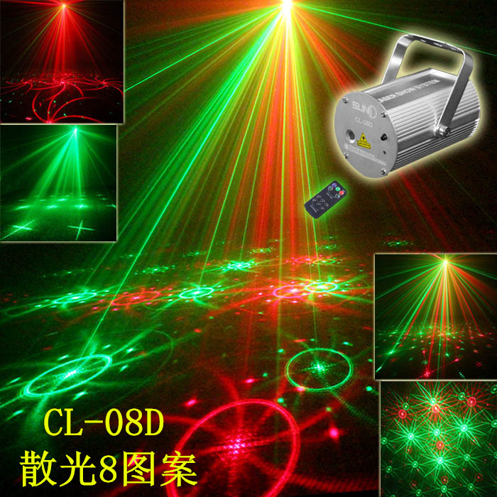 High quality 8 pattern laser light lamp Astigmatism  Voice Ceiling lamp Suspended ceiling Stage lights Bar KTV Laser light lamp 1day acuvue for astigmatism